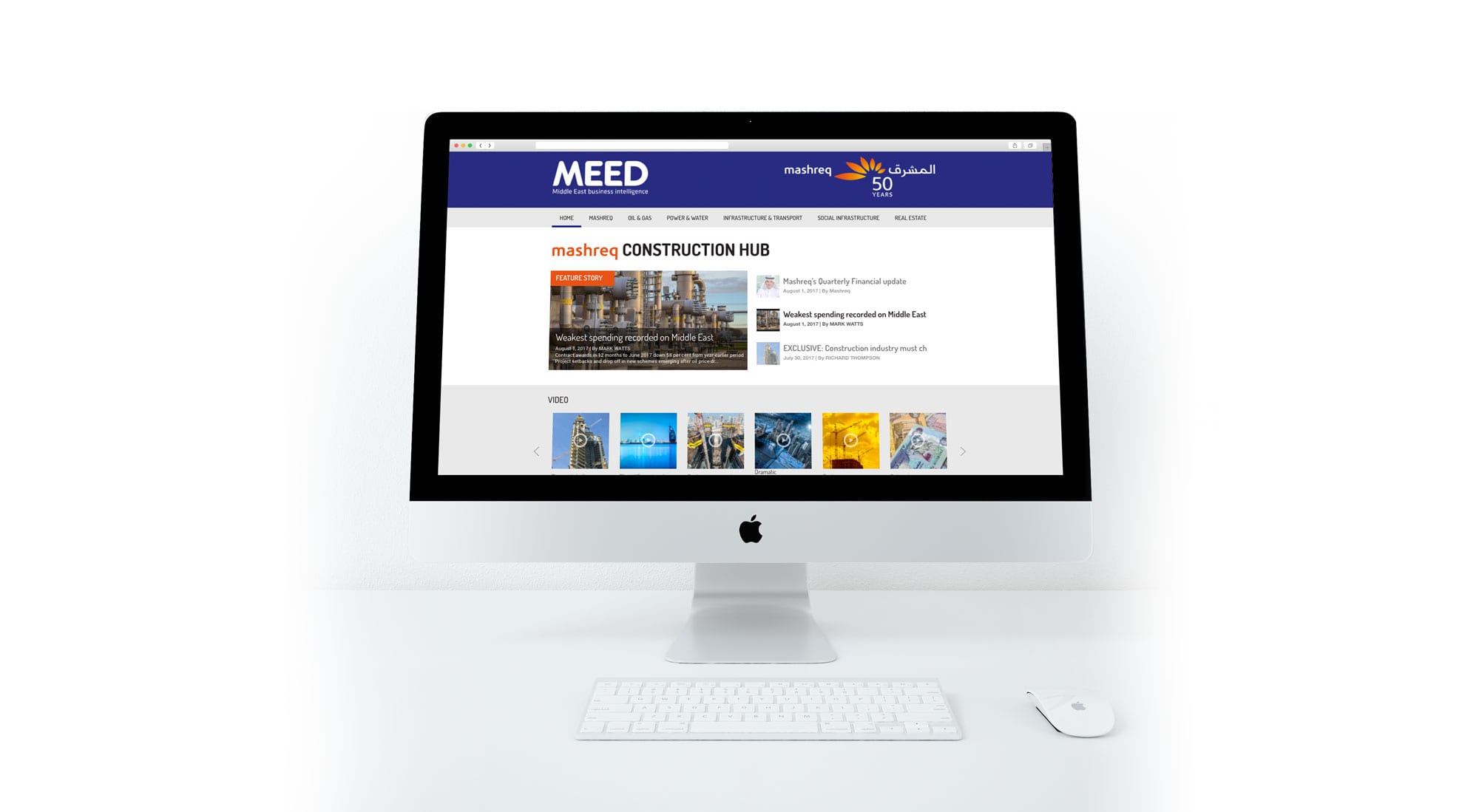 Site of the Month Archives - Miramedia